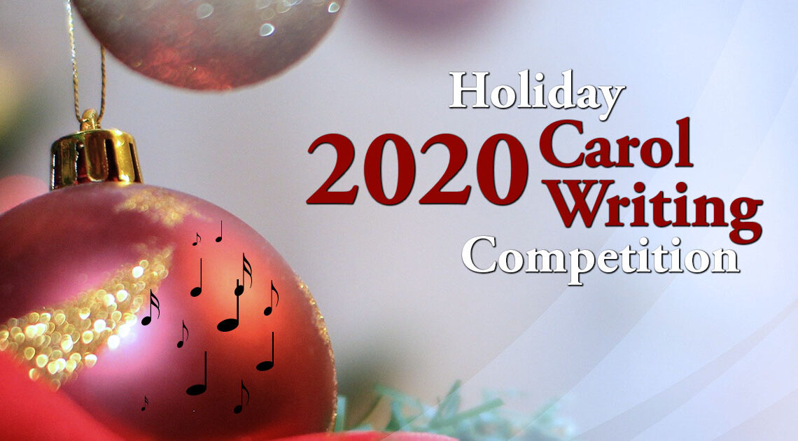 2020 Holiday Carol Writing Contest